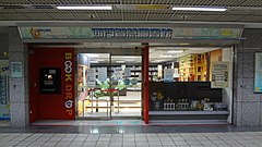 Ximen Intelligent Library entrance 20170624.jpg