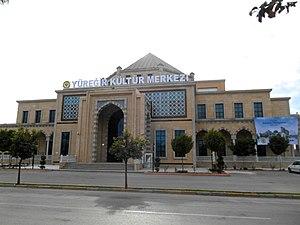 Yüreğir Cultural Centre - Image: Yüreğir Cultural Centre 4