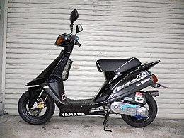 Yamaha Cc Jog