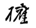 YamamotoG kao.png