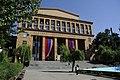 Yerevan State University 16.JPG