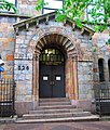 Yeshiva University Muss Residence Hall entrance 526 West 187th Street.jpg