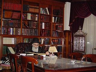 Yitzhak Aharon Korff