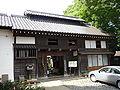 Yokohama Nagayamon Nagayamon.JPG