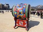 Yonggo (36392611901).jpg