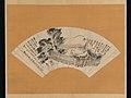 Yosa Buson - Scene from The Narrow Road to the Deep North (Oku no hosomichi) - 2015.300.159 - Metropolitan Museum of Art.jpg