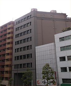 Yoshida bag head office higashikanda 2014.jpg