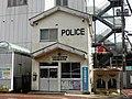 Yotsukaido Police Station Yotsukaido Ekimae Koban.jpg