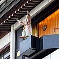 Young Nobunaga doll in Bansho-ji.jpg