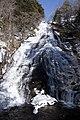Yudaki Falls 04.jpg
