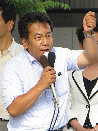 Yukio Edano - 15 July 2013