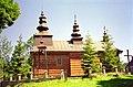 Zawadka Rymanowska cerkiew.jpg