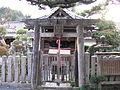 Zenmyoshoin Sanadajinushi daigongen.jpg
