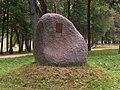 Zubtsov, Tver Oblast, Russia, 172318 - panoramio (48).jpg