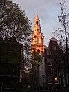 zuiderkerk in amsterdam vanaf de kruising van de raamgracht met de groenburgwal
