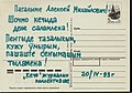 """Кече"" журнал пашаеҥ-влак Алеко Юзыкайным 50 ияш лӱмгечыж дене саламлат.jpg"