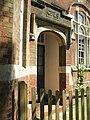 """Girls"" entrance at Fairfield Infant School - geograph.org.uk - 864150.jpg"