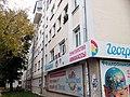 (IMG 2936-Комплекс зданий Гостяжпрома ул. Ленина 54,1.jpg