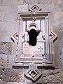 +Amaghu Noravank Monastery 08.jpg