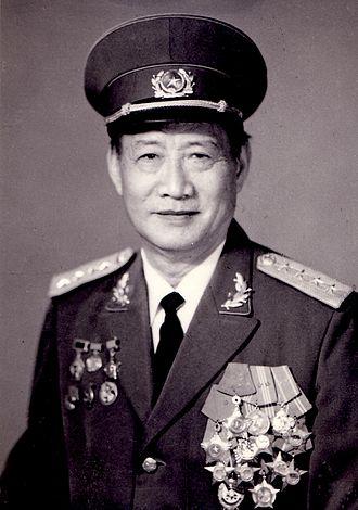 Hoàng Văn Thái - Portrait of General Hoàng Văn Thái (1986)
