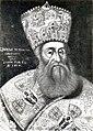 Πατριάρχης Κωνσταντινουπόλεως Κύριλλος Λούκαρις.jpg