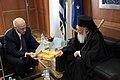 Συνάντηση με τον Οικουμενικό Πατριάρχη κ.κ. Βαρθολομαίο (5876550595).jpg