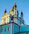 Андріївська церква. Київ, 2017.jpg