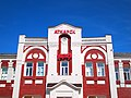 Аткарск Здание железнодорожного вокзала 18 сентября 2017 02.jpg
