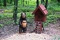 Ботанічний сад НУБіП DSC 0525.jpg