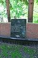 Братська могила, в якій поховані льотчики Радянськоі армії, що загинули в роки ВВВ Київ Солом'янська пл.JPG
