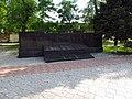 Братська могила радянських воїнів (Арциз) 4.jpg