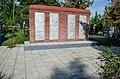 Братська могила 157 радянських воїнів.jpg