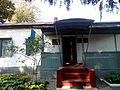 Будинок, в якому народився та жив Герой Радянського Союзу О. Кошовий в 1926-1932рр Прилуки 02.jpg