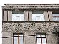 Будинок житловий співробітників наркомгоспу УРСР, Пирогова вул., 2 дроб 37-деталі 02.JPG