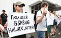 Вбивство Кирила Тлявова мітинг.jpg