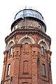 Водонапірна вежа Гастелло.jpg