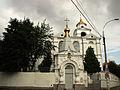 Воздвиженська вул., 1 15 DSCF6640.JPG