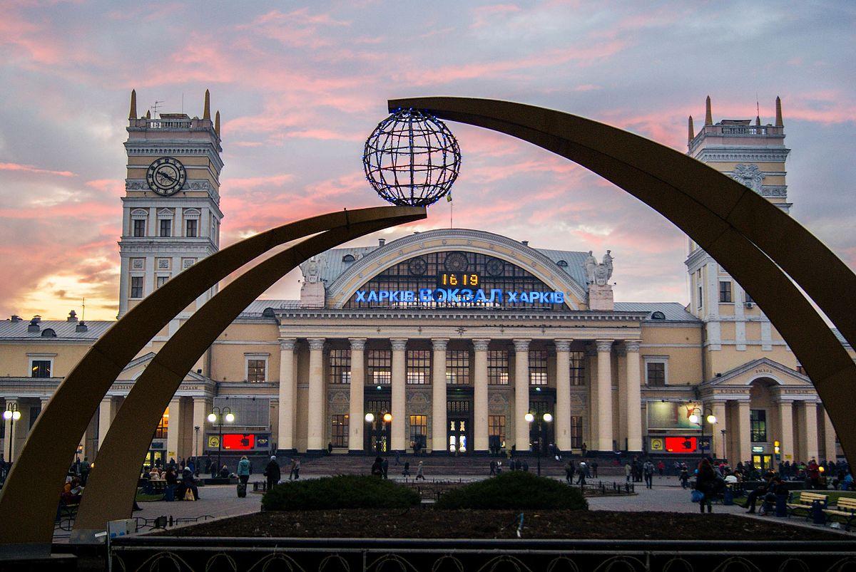 Харків-Пасажирський — Вікіпедія d97cbfd01cf28