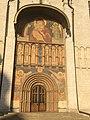 Врата Успенского собора Московского кремля.JPG