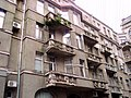 Вулиця Алчевських (Артема), 6.jpg