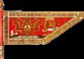 Гербовое знамя 1696.png