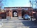 Городские ворота Железнодорожные 02.jpg