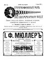 Граммофонный мир. 1911. №11.pdf