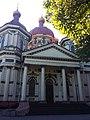 Дніпропетровський будинок органної та камерної музики, м. Дніпро, проспект Нігояна.jpg