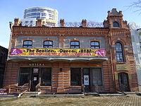 Доходный дом Хлебниковых..JPG