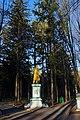 Жмеринка Пам'ятник М. Горькому (Жмеринка).jpg