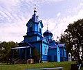Загальний вигляд Покровська церква (дер.), с.Рясники.JPG