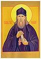 Икона священомученика Палладия Попова.jpg