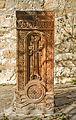 Комплекс монастиря Сурб-Хач 6.jpg
