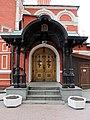Крупный план входа в Церковь Всех Святых на Кулишках - panoramio.jpg